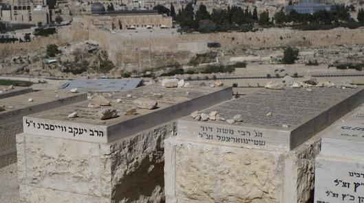 jerusalem-331380_640